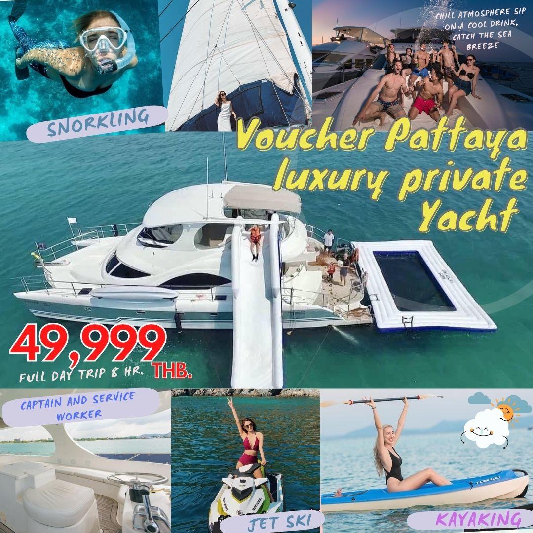 Voucher Pattaya Luxury